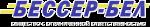 Лого Бессер-Бел